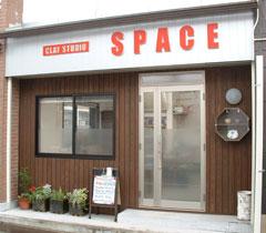 CLAY STUDIO SPACE 外観