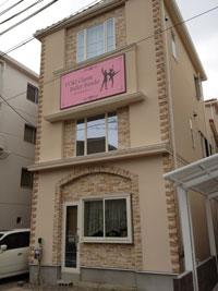 YUKI Classic Ballet Studio スタジオ外から